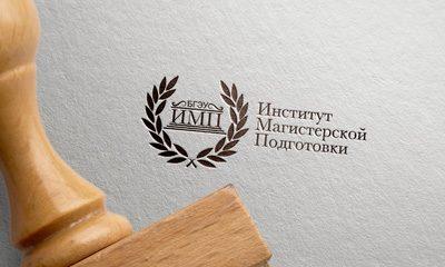Фiрмовы стыль Інстытута Магістарскай Падрыхтоўлі БДЭЎ