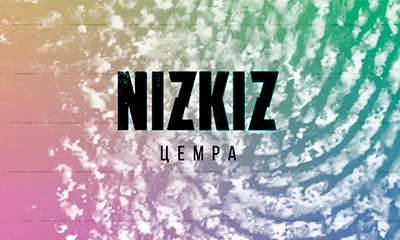 Новае відэа на песню NIZKIZ — Цемра